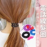 髮圈 髮線圈 電話線髮圈 可愛髮飾 綁頭髮 橡皮筋 飾品 糖果色電話線 不咬頭髮 頭髮 線髮圈 線圈 【Z009】