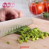 FaSoLa家用不銹鋼切菜刀廚房刀具套裝德國切片刀三德刀廚師砍骨刀