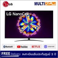 LG NanoCell SmartTV 4K Real 4K IPS 55NANO91 ขนาด 55 นิ้ว รุ่น 55NANO91TNA