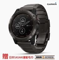 (領券再享折扣)【免運】【內加贈矽膠錶帶】Garmin fenix 5X plus行動支付音樂GPS複合式心率腕錶 石墨灰鈦錶圈-鈦金錶帶 『贈sasaki運動毛巾』