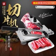 切片機 冷凍肉品切肉器切肉絲不銹鋼切肉機切菜機切肉片機~豬肉片羊肉片牛肉片雞肉片鴨肉片鵝肉片切胡蘿葡切蓮藕切硬質蔬菜