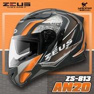 贈好禮 ZEUS安全帽 ZS-813 AN20 消光黑橘 ZS813 全罩帽 內鏡 813 耀瑪騎士機車部品