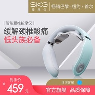 SKG頸椎按摩器頸部按摩儀多功能脖子振動脈沖智能熱敷富貴包4335