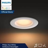 Philips Hue White Ambiance Downlight - โคมไฟดาวน์ไลท์อัจฉริยะ รองรับระบบ Android / IOS สามารถใช้งานผ่าน Apple Homekit / Google Home
