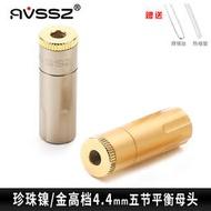 5節4.4mm母接頭索尼WM1A/1Z插頭5極平衡母頭插孔PHA-2A耳機立體聲
