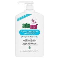 (全新)施巴 Sebamed PH5.5 油性洗髮乳/溫和洗髮乳 頭皮油脂掰掰/洗髮精 1000ml 德國/保證公司貨