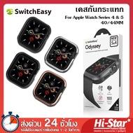 Switcheasy เคสนาฬิกา Apple Watch รุ่น Odyssey Case เคสแอปเปิ้ลวอช เคส apple watch เคส apple watch 4 เคส apple watch 5 For Apple Watch Series 4-5 (40/44MM)