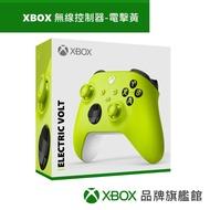 Microsoft 微軟 XBOX 無線控制器 電擊黃 QAU-00023