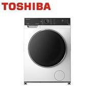 【TOSHIBA東芝】 12公斤 變頻滾筒洗脫烘洗衣機 TWD-BJ130M4G