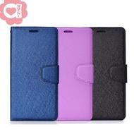 Samsung Galaxy A50/A50s/A30s 共用 月詩蠶絲紋時尚皮套 側掀磁扣手機殼/保護套-藍紫黑