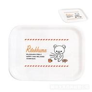 Rilakkuma/拉拉熊自由風餐盤/瓷盤