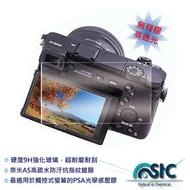 STC 鋼化光學 螢幕保護玻璃 保護貼 適 Panasonic G85
