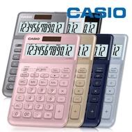 CASIO 攜帶型 香檳計算機 SL-1000SC (10位)