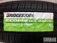 全新輪胎 BRIDGESTONE 普利司通 H/L422 HL422 205/70-15