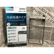 美人魚【AI滿膠2.5D】ASUS Zenfone 3/Z012DA/ZE552KL/5.5吋 亮面金 粉滿版鋼化玻璃貼