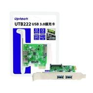 UTB222(A) USB3.0擴充卡PCI-e-