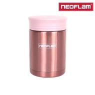 【NEOFLAM】天然抗菌陶瓷塗層不銹鋼304真空悶燒罐500ML