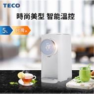 【現貨】 TECO 東元  YD5201CBW    5L智能溫控熱水瓶