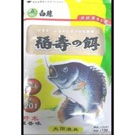 【福記釣具】白鯨 福壽冷凍餌 肝末腥香味