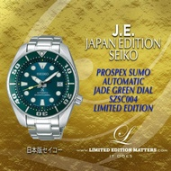 Seiko Prospex Sumo Green 2018 SZSC004 Men Watch (JDM Version, Extremely Rare) ประกันศูนย์ไทย 2ปี