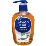 沙威隆 抗菌洗手露280ml