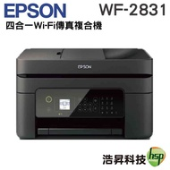 EPSON WF-2831 四合一Wifi傳真複合機