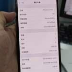 Iphone xs max 256gb 金色港行全套 配件全新有單過保