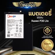 Meago แบตเตอรี่มือถือ Huawei P30 Lite / Nova2 Plus / Nova 2i / Nova3 Plus / Nova 3i / HB356687ECW แบตเตอรี่ แบต แบตมือถือ แบตโทรศัพท์ แบตเตอรี่โทรศัพท์ แบตแท้ 100% มีประกัน1ปี