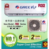 [ 883aircon ] Gree Air Conditioner 1HP~2.5HP  Non Inverter R32 (GWC09QC-K6NNE4B) [PWP Aircond I