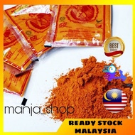 Flying People Curry Powder / Multipurpose Curry Powder / Glutinous Curry Powder / Fish Curry / viral Curry