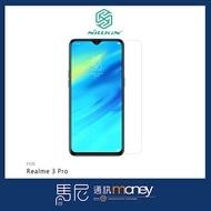 NILLKIN Amazing H+PRO 鋼化玻璃貼/Realme 3 Pro/螢幕保護貼/抗眩光/防指紋/防油汙【馬尼】