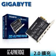 【GIGABYTE技嘉】 GC-ALPINE RIDGE Thunderbolt rev. 2.0擴充卡