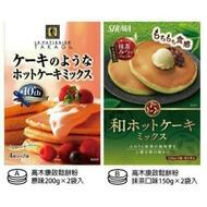 現貨🔥不用問⚡️日本 SHOWA昭和 高木康政 原味 宇治抹茶鬆餅粉 🇯🇵現貨供應
