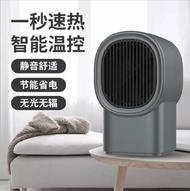 全館免運 110V暖風機 110V迷你取暖器小惡魔卡通暖風機桌面家用電暖器台灣