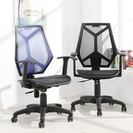 工學SIHOO透氣全網中背辦公椅 書桌椅 升降椅 事務椅 T手 【729T】