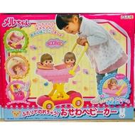 小美樂娃娃 雙人遮陽小推車