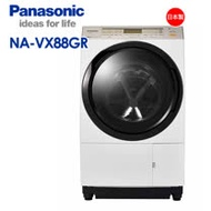 Panasonic 國際牌 日本製變頻11KG洗脫烘滾筒洗衣機(右開) NA-VX88GR