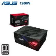 ASUS華碩 ROG-THOR-1200P  (1200W/80+白金/全模組/全日系/LED面板/RGB/10年保/長190mm)