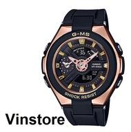 Casio BABY-G G-MS Women Sports Watch Black Resin Band Rose Gold Case MSG-400G-1A1DR MSG-400G-1A1 MSG400G-1A1