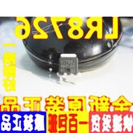 質量好原裝IRLR8726TRPBF LR8726 貼片TO-252 電源MOS管IRLR8726 229-05741