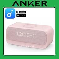 《新上市》Anker Soundcore Wakey 喇叭 10W 藍芽5.0 Qi無線充電.鬧鈴