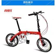 Kilang Borong16Inch Lipat Basikal Mini Kecil Lipat Basikal Aluminium Aloi Kereta Lipat