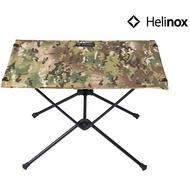 Helinox 輕量硬板戶外桌/DAC露營桌 Table One Hard Top 多地迷彩Multicam