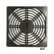 12CM*12CM排風扇專用/散熱風扇專用/保護網/濾網/鐵網/塑膠網 早餐店/機房/音響監控主機排煙降溫