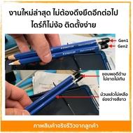 hot สติกเกอร์ Apple Pencil Wrap Gen 1 และ 2 ธีมดินสอ HB (งานใหม่ล่าสุด)