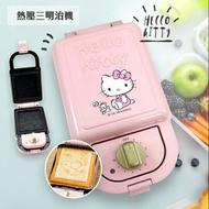 otto Hello Kitty 輕食主張 單片熱壓 三明治機 鬆餅機