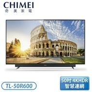 [CHIMEI 奇美]50型 大4K HDR 智慧連網液晶顯示器 TL-50R600