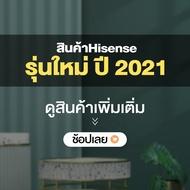 [ผ่อน 0% นาน 10 เดือน] Hisense 43E6F 4K UHD/สมาร์ททีวี Smart TV-ยูทูบ/เน็ตฟลิกซ์ Youtube /Netflix  -DVB-T2 /HDMI/USB/AV / DTS / WIFI ไวไฟ/ LAN 43 นิ้ว ปี 2020