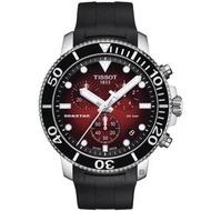 【TISSOT 天梭】水鬼 Seastar 1000 海洋之星300米潛水石英計時手錶-紅/45.5mm(T1204171742100)
