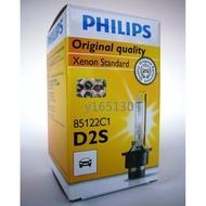飛利浦PHILIPS德國製 台灣總代理公司貨 D2S 85122/D2R 85126 35W HID 4200K氙氣燈泡